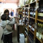 Degustacja win - Burgundia - lubimywino.pl -16