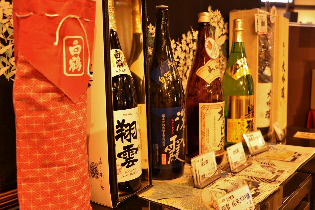 Muzeum sake w Kobe